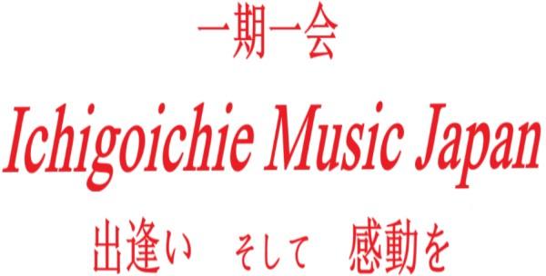 一期一会 MusicJapan